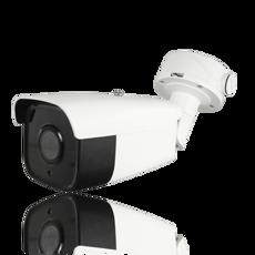 Câmara IP para reconhecimento automático de matrículas, Câmara LPR, Controlo de acessos por Identificação de Matrículas OCR